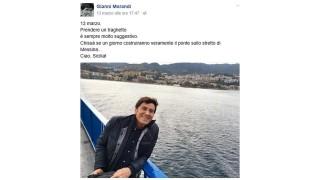 morandi-traghetto-sicilia---x-web ok